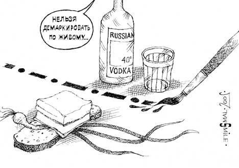 [Зображення: 2ua_ru01.jpg]