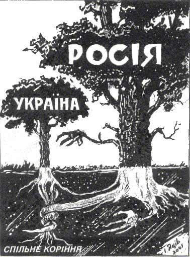 [Зображення: 2ua_ru2.jpg]